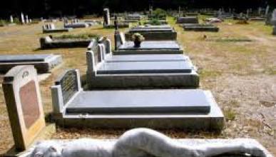 Най-шантавите надгробни плочи