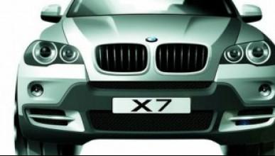 Нова надежда за BMW X7?