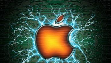 Стар комп на Apple