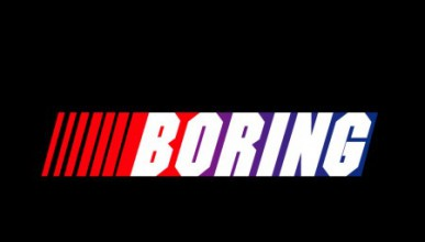 Най-скучният ден