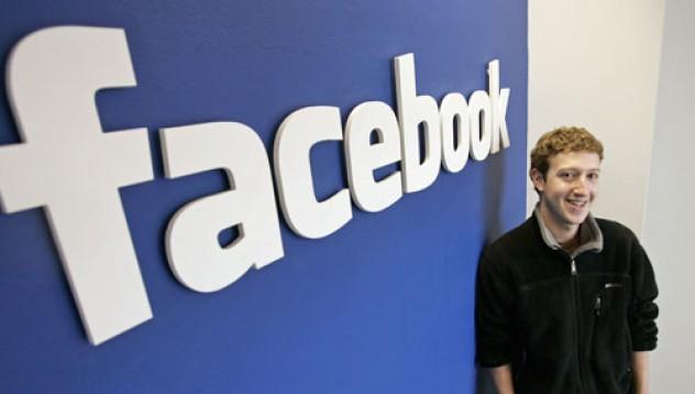 Затварят фейсбуук?