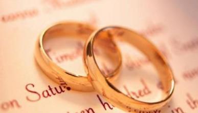 Възраст за брак!