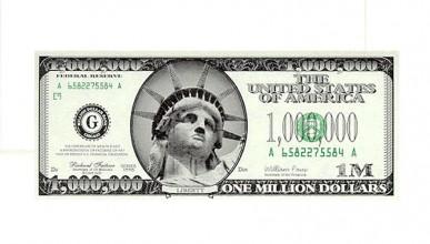 Банкнота от $1 млн.