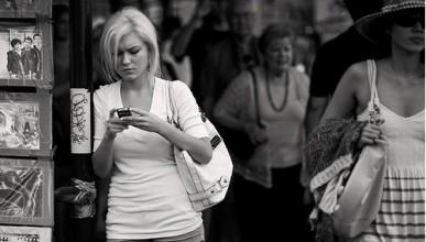 Мобилните телефони и мозъчната кора