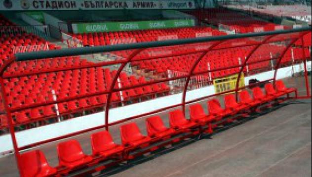 Стадион Българска армия - без лиценз