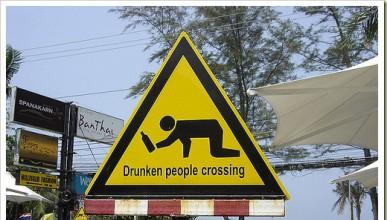 Долен пияница