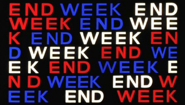 Идеалният уикенд