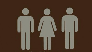 Краят на моногамията