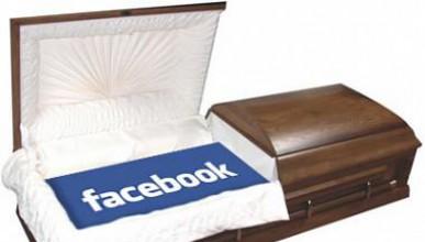 Facebook депресия