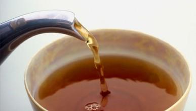 Най-скъпият чай