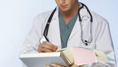 Доктор Men.bg