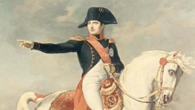 Скъпарска статуя на Наполеон