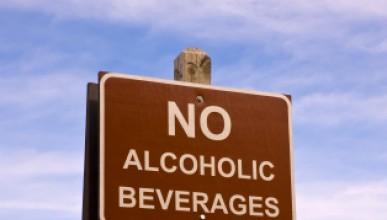 Men.bg не пият!