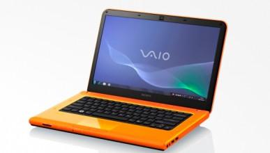 Шарени лаптопи