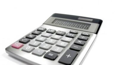 Забавен калкулатор