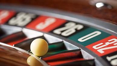 Хазарт и загуби