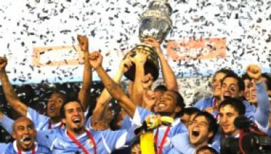 Уругвай спечели Копа Америка за 15-и път