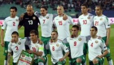 България в четвърта урна