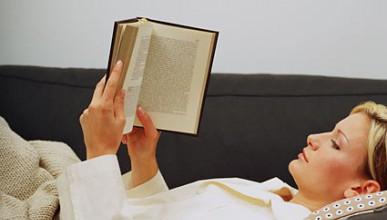 Жените, които четат