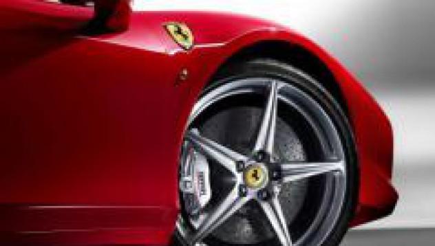 Да разходиш Ferrari-то