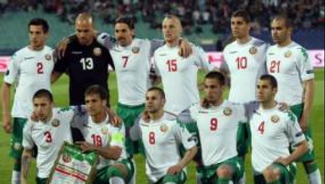 България за Мондиал 2014