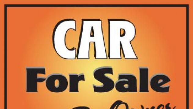 Автомобили за продан