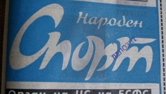 "Над 400 мача в ""А"" група!"