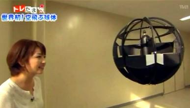 Сферичен самолет