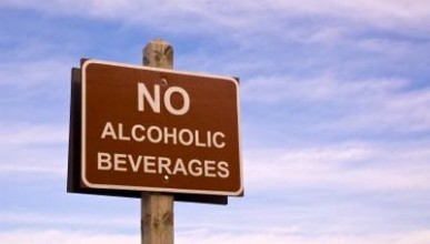 Кога да НЕ пиеш
