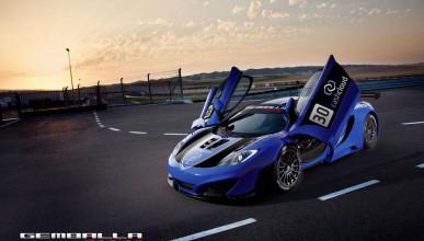 McLaren ще се състезава