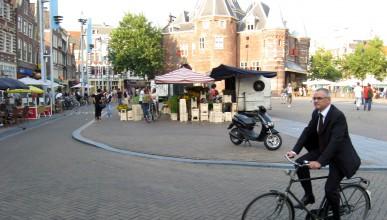 Карай колело!