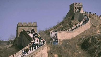 Китай и светът
