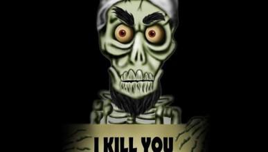 Убиват те!
