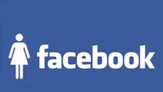 Жените във фейсбук - Част 2