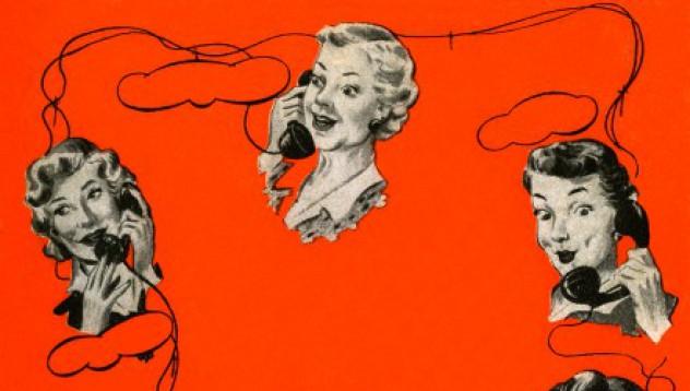 Телефонът