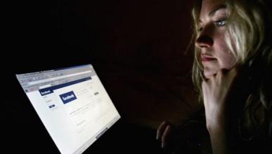 Жените във фейсбук - Част 1
