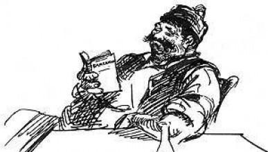 Комплексите на читатели
