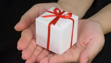Подарък за нас!