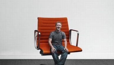 Най-влиятелните мъже за 2011 - Част 1