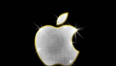 Скъпарският iPhone