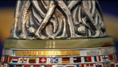 Резултати и класирания в Лига Европа