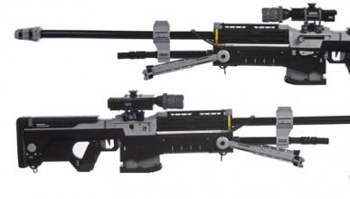 Halo-снайпер