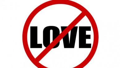 Хормонът на любовта