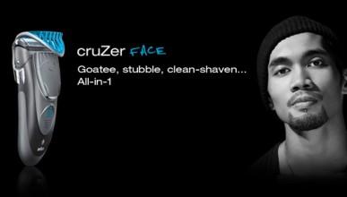 Нова косачка за лицето