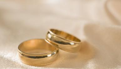 Най-краткият брак