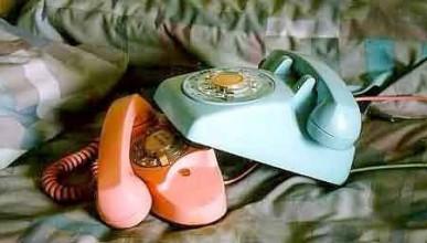 Телефонен секс