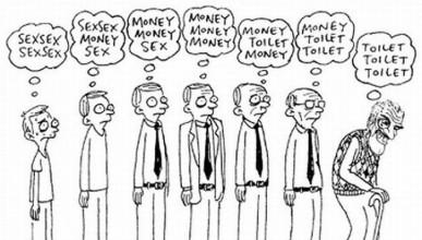 Колко богат си