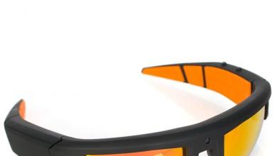 Безсмъртни очила