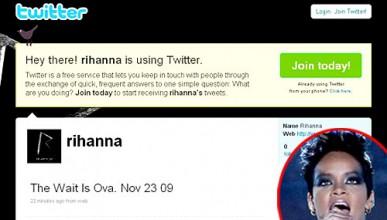 Риана най-секси в twitter
