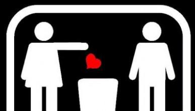 Любовна драма